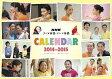 NHKラジオ体操・NHKテレビ体操カレンダー壁掛け型(2014年度版)