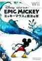 ディズニー エピックミッキー 〜ミッキーマウスと魔法の筆〜の画像