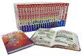 集英社版・学習漫画日本の歴史(全23巻セット)