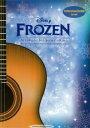 Classical Solo Guitar Disney Mini Album 【英語版】クラシックギターミニアルバムアナと雪の女