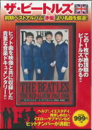 ��THE��BEATLES��RED��ALBUM��1962-1966��