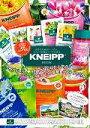 【送料無料】KNEIPP BOOK