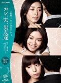 ���졢�ס���ͧã Blu-ray BOX