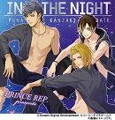 in the NIGHT (������ CD�ܥߥ˥֥�ޥ��ɥۥ����)