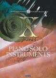 CD付 XJAPAN/ピアノソロインストゥルメンツ [楽譜]