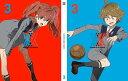 ダーリン・イン・ザ・フランキス 3(完全生産限定版)【Blu-ray】 [ 上村祐翔 ]...