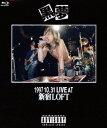 1997.10.31 LIVE AT 新宿LOFT【Blu-ray】 [ 黒夢 ]