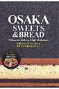 OSAKA SWEETS & BREAD