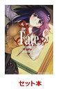 Fate/stay night [Heaven's Feel...