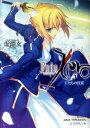 Fate/Zero(3) ...