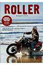 ROLLER magazine(#17)