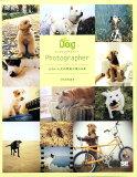 Dog photographer [ かくたみほ ]