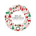 リラックス・クリスマス/α波オルゴール