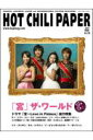 HOT CHILI PAPER(vol.39)