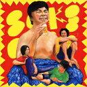 『キャッチボール屋』オリジナルサウンドトラック [ SAKEROCK ]