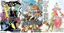 J-BOOKS D.Gray-man 3巻セット