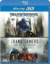 トランスフォーマー/ダークサイド・ムーン&トランスフォーマー/ロストエイジ 3D ベストバリューBlu-rayセット【Blu-ray】 [ シャイア・ラブーフ ]