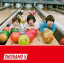 SHISHAMO 5 NO SPECIAL BOX (完全生...