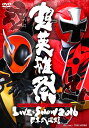 超英雄祭 KAMEN RIDER×SUPER SENTAI LIVE & SHOW 2016 日本武道館 [ 松本岳 ]