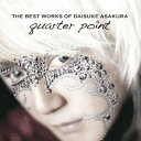 THE BEST WORKS OF DAISUKE ASAKURA quarter point [ 浅倉大介 ]