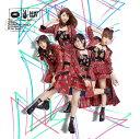 �O��Be My Baby (�ʏ�� CD�{DVD Type-D) [ AKB48 ]