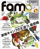fam Autumn Issue2016