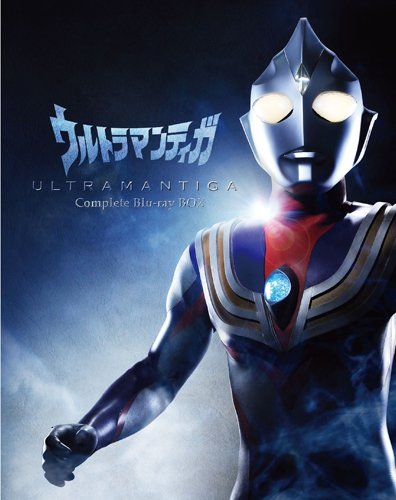 ウルトラマンティガ Complete Blu-ray BOX 【Blu-ray】 [ 長野博 ]...:book:16963089