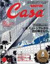 Casa BRUTUS 2007年1月号