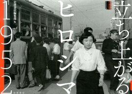 Ω���夬��ҥ?��1952