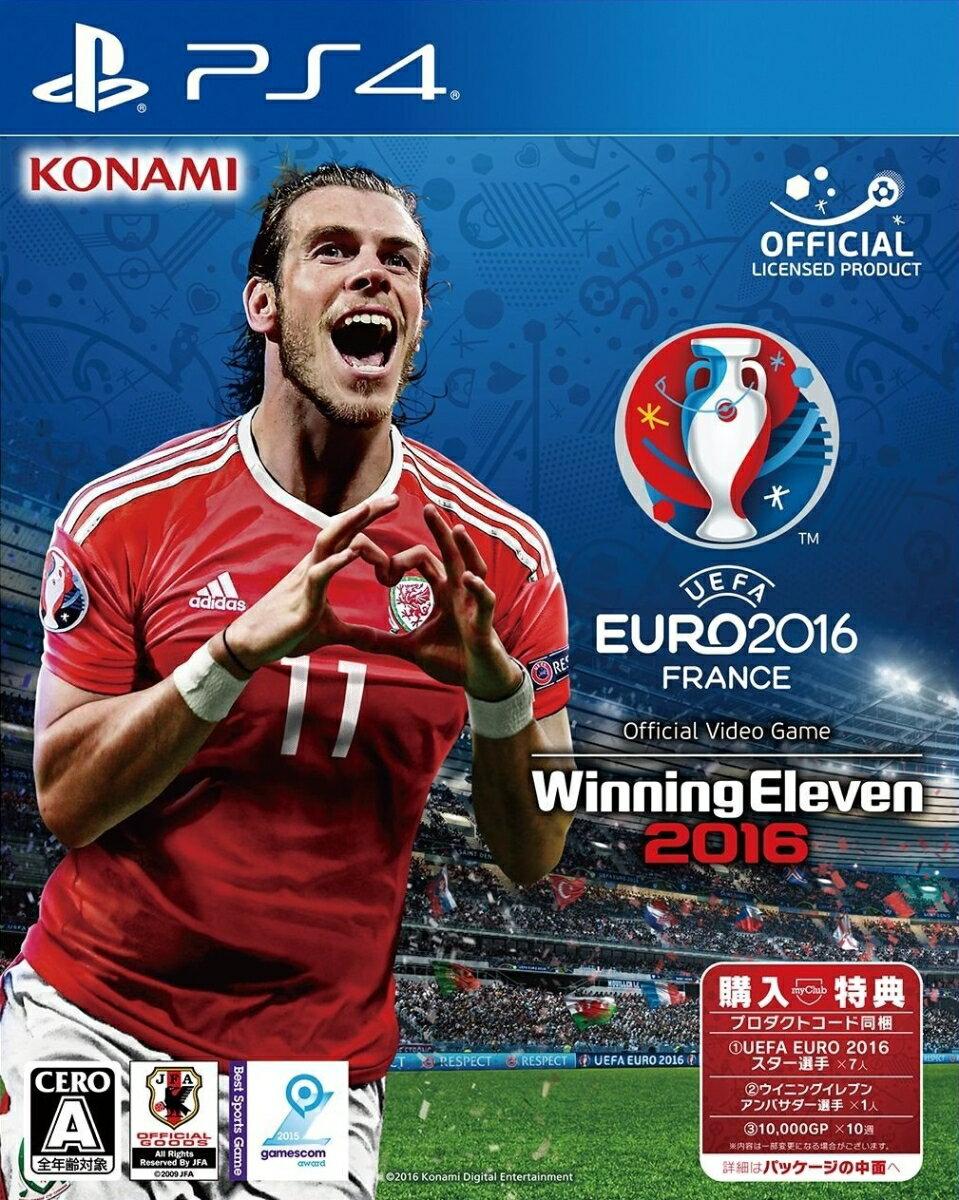 【予約】UEFA EURO 2016 / ウイニングイレブン 2016 PS4版