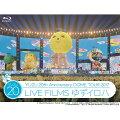 20th Anniversary DOME TOUR 2017「LIVE FILMSゆずイロハ」【Blu-ray】
