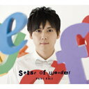 sense of wonder(CD+DVD) [ 梶裕貴 ]