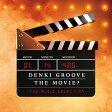 ショッピングSelection DENKI GROOVE THE MOVIE? -THE MUSIC SELECTION- (初回限定盤 紙ジャケット) [ 電気グルーヴ ]