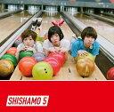 【先着特典】SHISHAMO 5 (きせかえジャケットステッ...