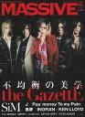 MASSIVE(vol.12) 生きざまを伝えるロックマガジン the GazettE/J/Pay money To my (Shinko Music mook)