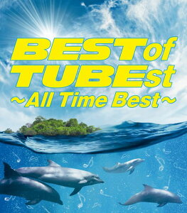 Best of TUBEst 〜All Time Best〜 (初回生産限定盤 4CD+DVD)