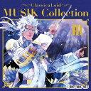 クラシカロイド MUSIK Collection Vol.3 [ (アニメーション) ]