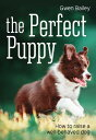 The Perfect Puppy PERFECT PUPPY [ Gwen Bailey ]