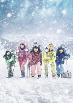 MCZ WINTER SONG COLLECTION