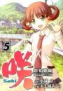咲ーSaki 阿知賀編episode of side A(5) (ガンガンコミックス) [ 小林立 ]