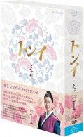 トンイ Blu-ray BOX1【Blu-ray】