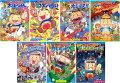 わくわくキッズブック グータラ王子シリーズ 全巻セット