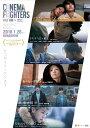 シネマファイターズ DVD(通常版) [ 山田孝之 ]