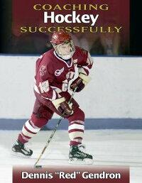 Coaching_Hockey_Successfully