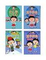 満点ゲットシリーズ ちびまる子ちゃんの漢字セット