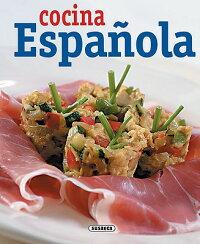 Cocina_Espanola_��_Spain_Cuisin
