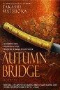 Autumn Bridge AUTUMN BRIDGE DELTA TRADE PBK/ Takashi Matsuoka