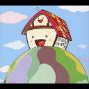 Home [1997〜2000] [ ゆず ]