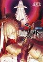 Fate/Zero(6) ...