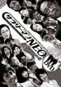 サラリーマンNEO Season6 DVD1 [ 生瀬勝久 ]